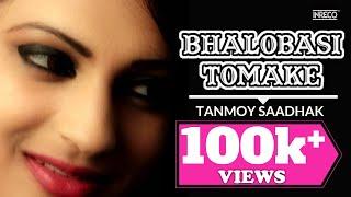 OFFICIAL 'BHALOBASI TOMAKE' FULL VIDEO SONG | TANMOY SAADHAK | 2015 width=