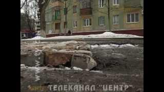 Новости Горловки 21.02.2013