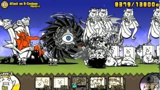 getlinkyoutube.com-The Battle Cats - Attack on B-Cyclone (Hard++)
