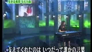 getlinkyoutube.com-【誰も知らない泣ける歌】KOKIA(コキア)「私にできること」感動の誕生秘話