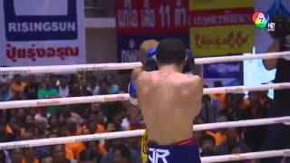 McWilliams Arroyo vs  Amnat Ruenroeng Full Fight Replay