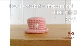 getlinkyoutube.com-How to crochet a chopper's hat【ONE PIECE】(1/3) チョッパーの帽子の編み方(1/3) by meetang