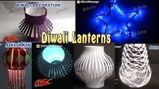 getlinkyoutube.com-4 Diwali Decoration Aakash Kandil  Compilation | DIY How to | JK Arts 1105