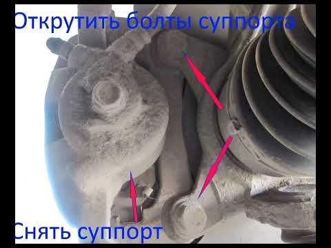 Замена подшипника ступицы Honda CR V