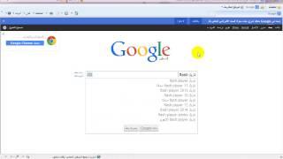 getlinkyoutube.com-كيفية تنزيل برنامج flash player