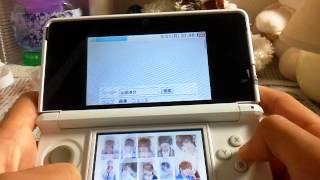 getlinkyoutube.com-3DSに画像を入れる方法ww