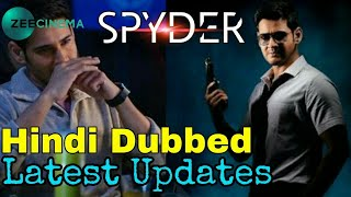 Spyder Hindi Dubbed Full Movie | Mahesh Babu | Latest Information