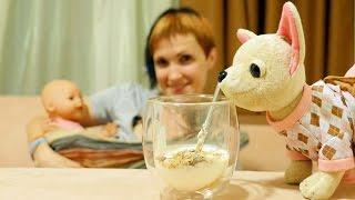 getlinkyoutube.com-Видео про куклу Baby Born и собачку ChiChi Love. Как МАМА. Готовим йогурт