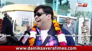 Exclusive: Kapil Sharma Wedding Talk With Kiku Sharda & Chandan Prabhakar | Dainik Savera