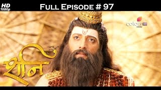 Shani - 21st March 2017 - शनि - Full Episode (HD)