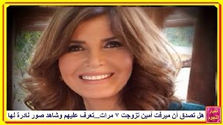 getlinkyoutube.com-هل تصدق أن ميرفت أمين تزوجت ٧ مرات...تعرف عليهم وشاهد صور نادرة لها