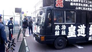 getlinkyoutube.com-韓国領事館◆抗議街宣活動 2月10日 名古屋①