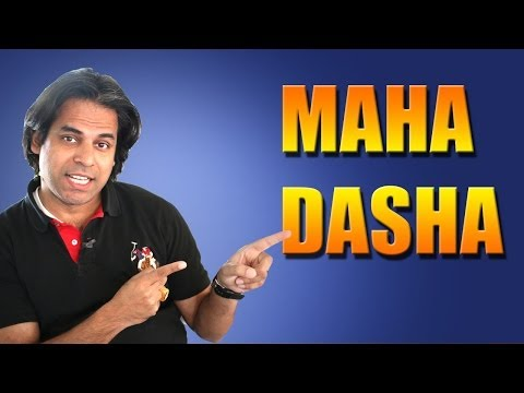 All about Mahadasha in Vedic Astrology (Most Important Lesson)
