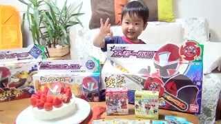 getlinkyoutube.com-りゅっくん 誕生日3歳 ニンニンジャーグッズ祭り