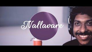 NALLAVARAE THAYAI ULLAVARAE | BLESSED PRINCE P |NEW TAMIL CHRISTIAN SONG width=