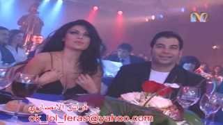 getlinkyoutube.com-راغب علامة يغني وهيفاء وهبي ترقص في حفلة  لبنان
