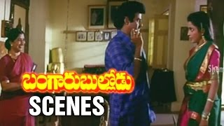 getlinkyoutube.com-Bangaru Bullodu Movie Scenes | Ramya Krishna disturbs Balakrishna's plan | Raveena Tandon
