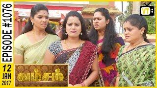 getlinkyoutube.com-Vamsam - வம்சம் | Tamil Serial | Sun TV |  Epi 1076 | 12/01/2017
