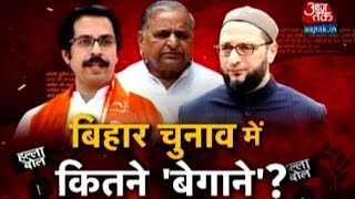 getlinkyoutube.com-Exclusive: Will Owaisi's MIM Plunge in Bihar Politics Drain Lalu-Nitish votebank? (Pt-2)