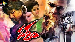 getlinkyoutube.com-Dalam   Telugu Latest Full Movies   Naveen Chandra, Piaa Bajpai   Sri Balaji Video