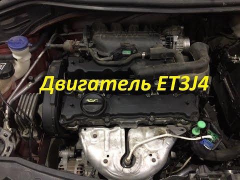 Замена ремня Peugeot 207
