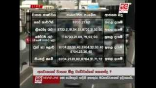 16/11/2012 - Vehicle prices increase in line with import tax hike
