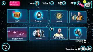 getlinkyoutube.com-[gangstar IV]ปั๊มตังเกือบ1,000,000ใน4นาที