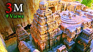 getlinkyoutube.com-Kailasa Temple in Ellora Caves - Built with Alien Technology?
