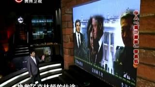 """getlinkyoutube.com-20131002 真相 华人""""福尔摩斯""""李昌钰"""
