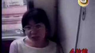getlinkyoutube.com-幽霊-電車の窓の外に・・・。