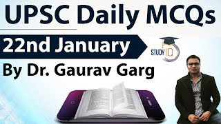 UPSC Daily MCQs on Current Affairs - 22nd January 2018 -  for UPSC CSE/ IAS Preparation Prelims