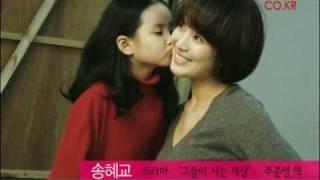 getlinkyoutube.com-Hyun Bin & Song Hye Kyo in ELLE