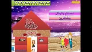 getlinkyoutube.com-كان واخواتها دروس تعليمية للاستاذ حمزة جواد