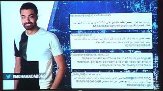 getlinkyoutube.com-محمد عباس يُغني اتحدى العالم لسهيلة بن لشهب في جلسة السوشيال ميديا- 25-10-2015
