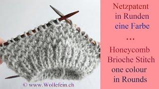 getlinkyoutube.com-Netzpatent in Runden eine Farbe - Honeycomb Brioche Stitch in Rounds one colour