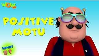 getlinkyoutube.com-Positive Motu - Motu Patlu in Hindi