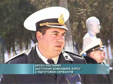 Навчальний Центр Військово-Морських Сил у Севастополі
