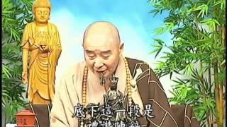 getlinkyoutube.com-《無量壽經》(26/188) 淨 空 法 師 主 講
