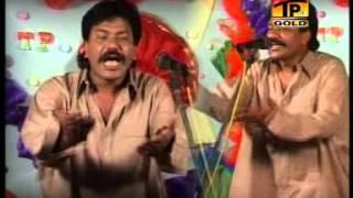 Manzoor Kirloo   Saraiki Funny Drama   Part 2   Official Video