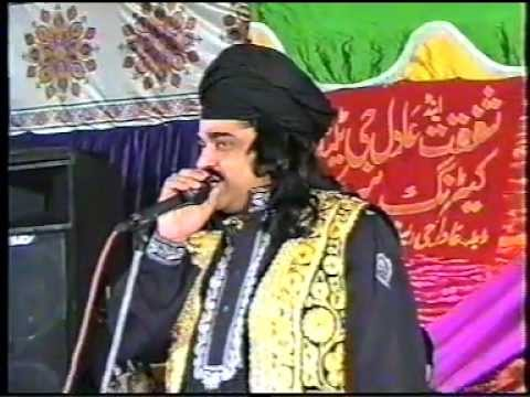Arif Lohar - Panjan Kissana Part 1