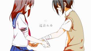 getlinkyoutube.com-【AST】 Ame to Kusari (Candy and Chains) [Short Animation MV] - Megurine Luka 【Vietsub】