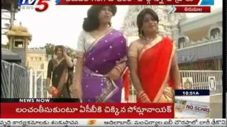 getlinkyoutube.com-Hijras Visit Gangamma Jathara In Tirupati Temple : TV5 News