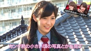 getlinkyoutube.com-AKB48 まゆゆ 渡辺麻友 ファンの14歳少年に愛の告白 部屋でエロ本発見 140924 恋愛総選挙 SKE48 NMB48 HKT48