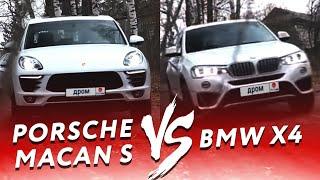 getlinkyoutube.com-Сравнительный тест Porsche Macan S и BMW X4