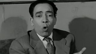getlinkyoutube.com-إسماعيل ياسين في الفيلم الكوميدي - لوكاندة المفاجأت | Ismail Yassin Film