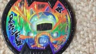 getlinkyoutube.com-妖怪ウォッチバスターズ Bメダル QRコード 13枚 ロボニャンF型等