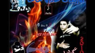getlinkyoutube.com-يلا بينا يلا - عمرو حاحا