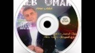 getlinkyoutube.com-♠Cheb Omar Staifi►♫Kahlouchi Zahwani♫►Live►Style staifi♠