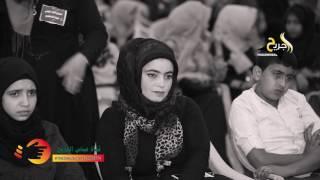 قصة قصيدة بين بنت ووالدها حزينة جدا تألموا بسماعها الشاعر كرار عبد الساده مهرجان تجمع شباب الأمل2017