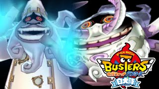 getlinkyoutube.com-【3DS】妖怪ウォッチバスターズ白犬隊限定_VSイカカモネ議長(ストーリーボス戦)